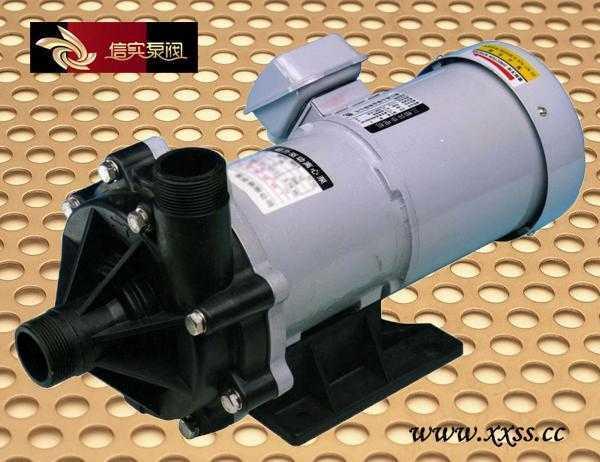 MPH-塑料循环磁力泵,塑料磁力泵