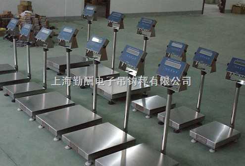 "TCS-""75kg電子秤"""