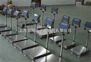 """""""75kg電子秤"""" """"電子計重臺秤"""" """"150kg電子秤"""""""