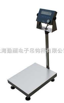 TCS-杭州計重電子秤