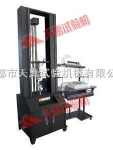 微控材料试验机