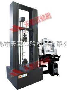 TH-5000系列-微控材料试验机