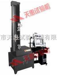 TH-5000系列-伺服控制材料试验机(单柱式)