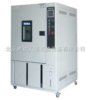 高级外胆高低温试验箱