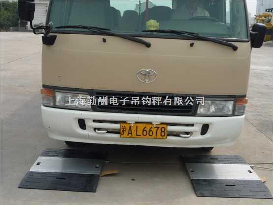 交通部門*專用便攜式汽車衡(便攜式軸重儀)軸重秤