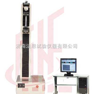 微机控制电子拉力试验机(单柱)