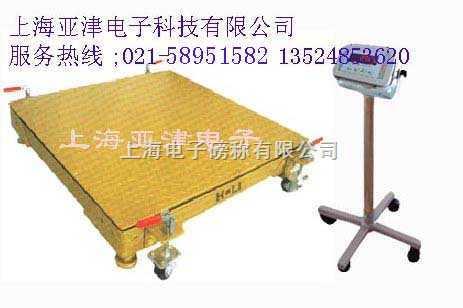 移动式电子平台秤,方便移动电子磅,3吨带轮子电子磅秤