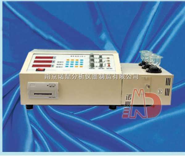 金属成分分析仪 碳钢成份分析仪