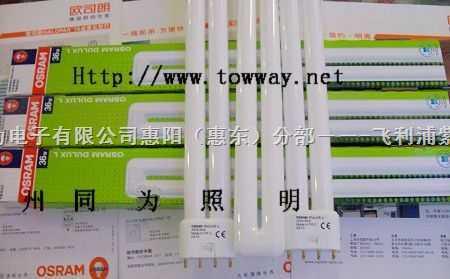 OSRAM DULUX-L DE LUXE 18W/24W/930/954-OSRAM DULUX-L DE LUXE 18W/24W/930/954 插管/配電子整流器