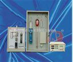 全自动碳硫分析仪 不锈钢化验仪 铸铁分析仪