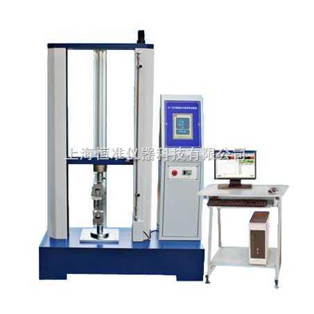 HZ-1010C-电脑式伺服型材料试验机(大变形)