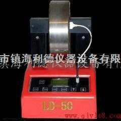 轴承加热器