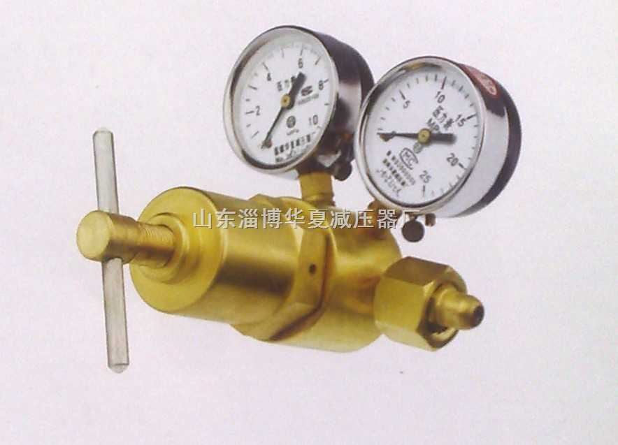 氮气减压器