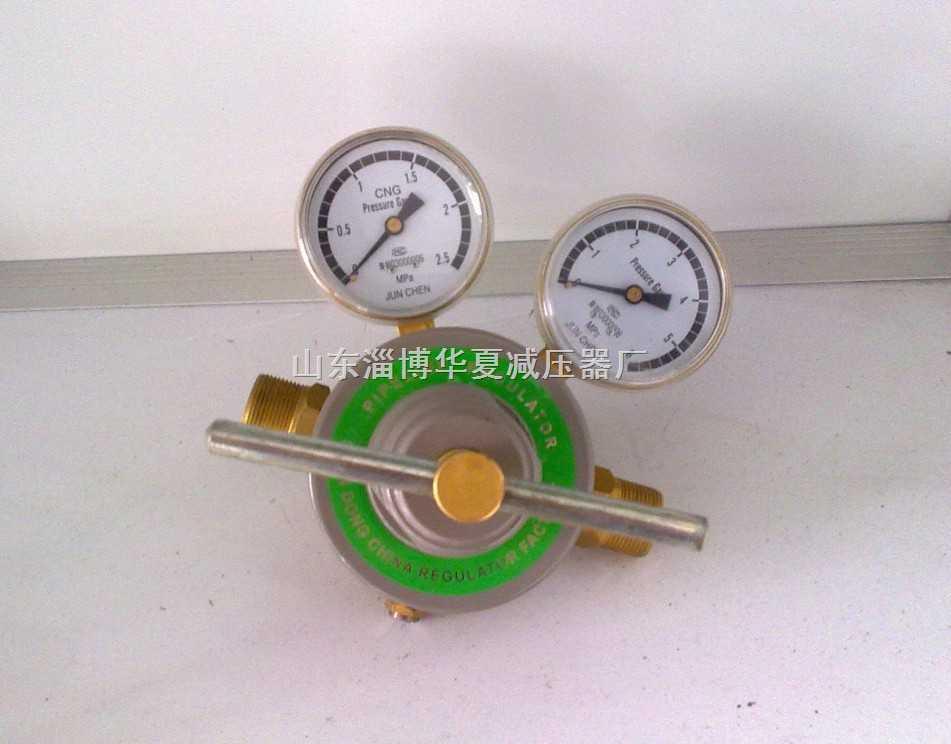 大流量丙烷管路减压器