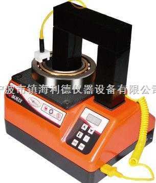 高性能静音轴承加热器