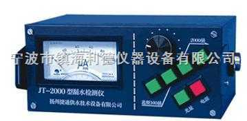 JT-2000型漏水检测仪