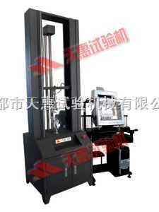 江苏微控材料试验机(TH-5000系列)