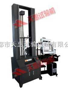 江苏江都伺服控制材料试验机(TH-5000系列)