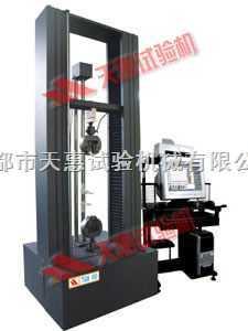 江苏扬州伺服控制材料试验机(TH-5000系列)
