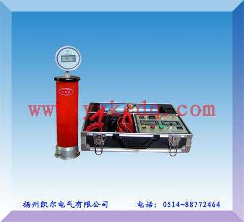扬州 便携式直流高压发生器
