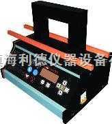 ZMH-220D轴承加热器