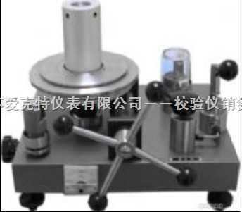 新規程寬量程活塞式壓力計