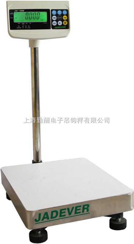 TCS-帶報警電子秤,上下限設定電子臺秤,200kg磅稱