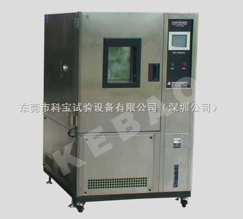 恒温恒湿试验箱/环境试验机
