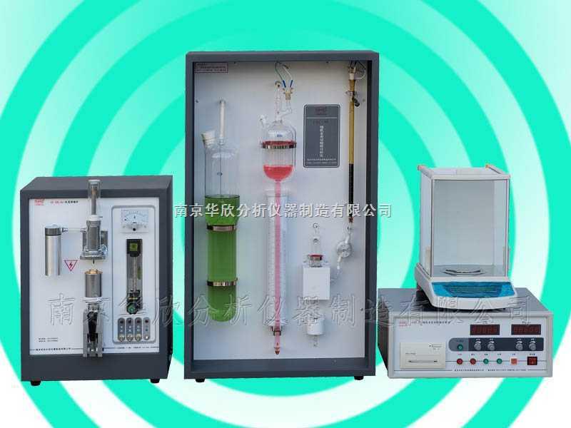 微机全自动碳硫分析仪 钢铁化验仪 分析仪器