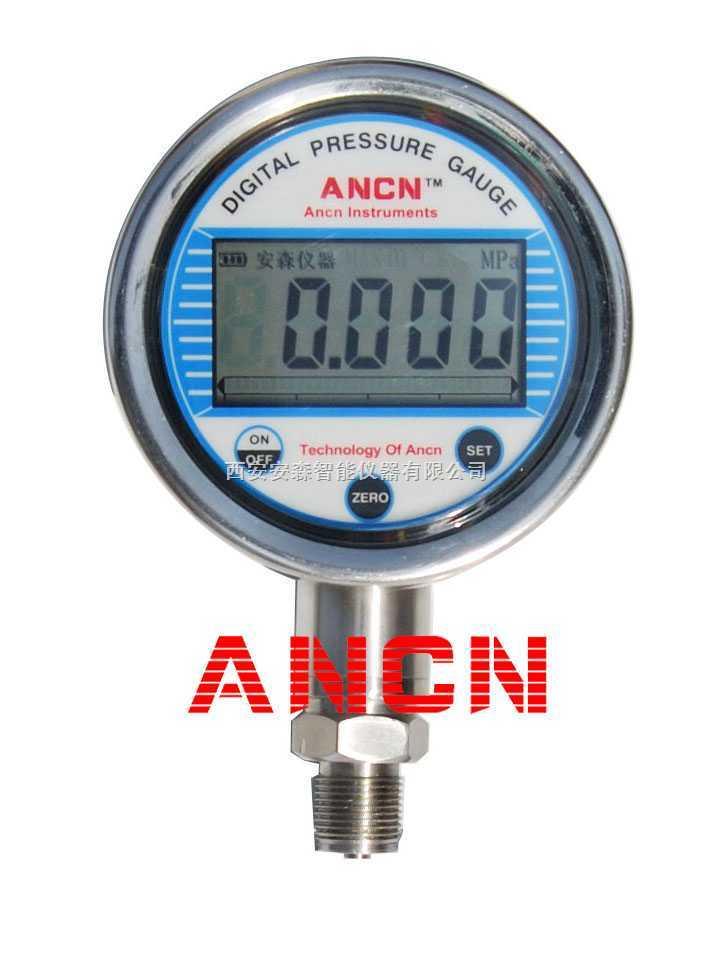 ACD-201-遠傳壓力表精密壓力表數顯遠傳壓力表數顯壓力表