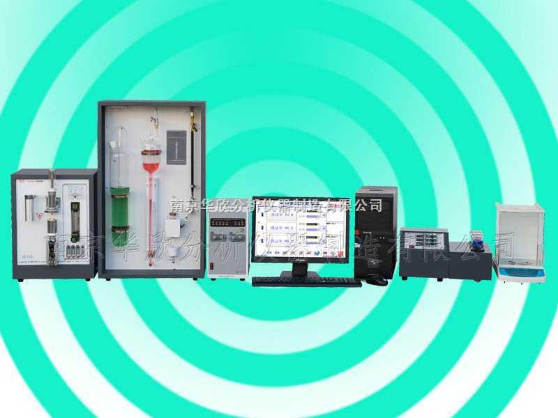 金属材料元素分析仪器 五大元素分析仪 不锈钢分析仪