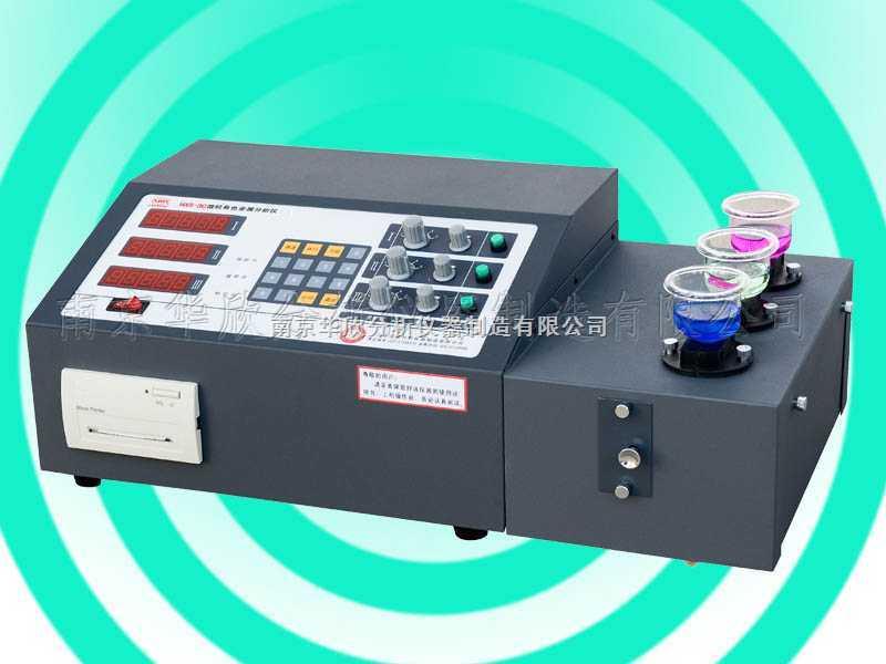 有色金属分析仪器 金属检测仪 金属化验仪