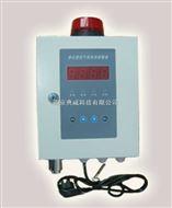固定式氢气检测仪,变送器(非防爆型,现场浓度显示)