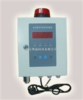 BG80-H2固定式氢气检测仪,变送器(非防爆型,现场浓度显示)