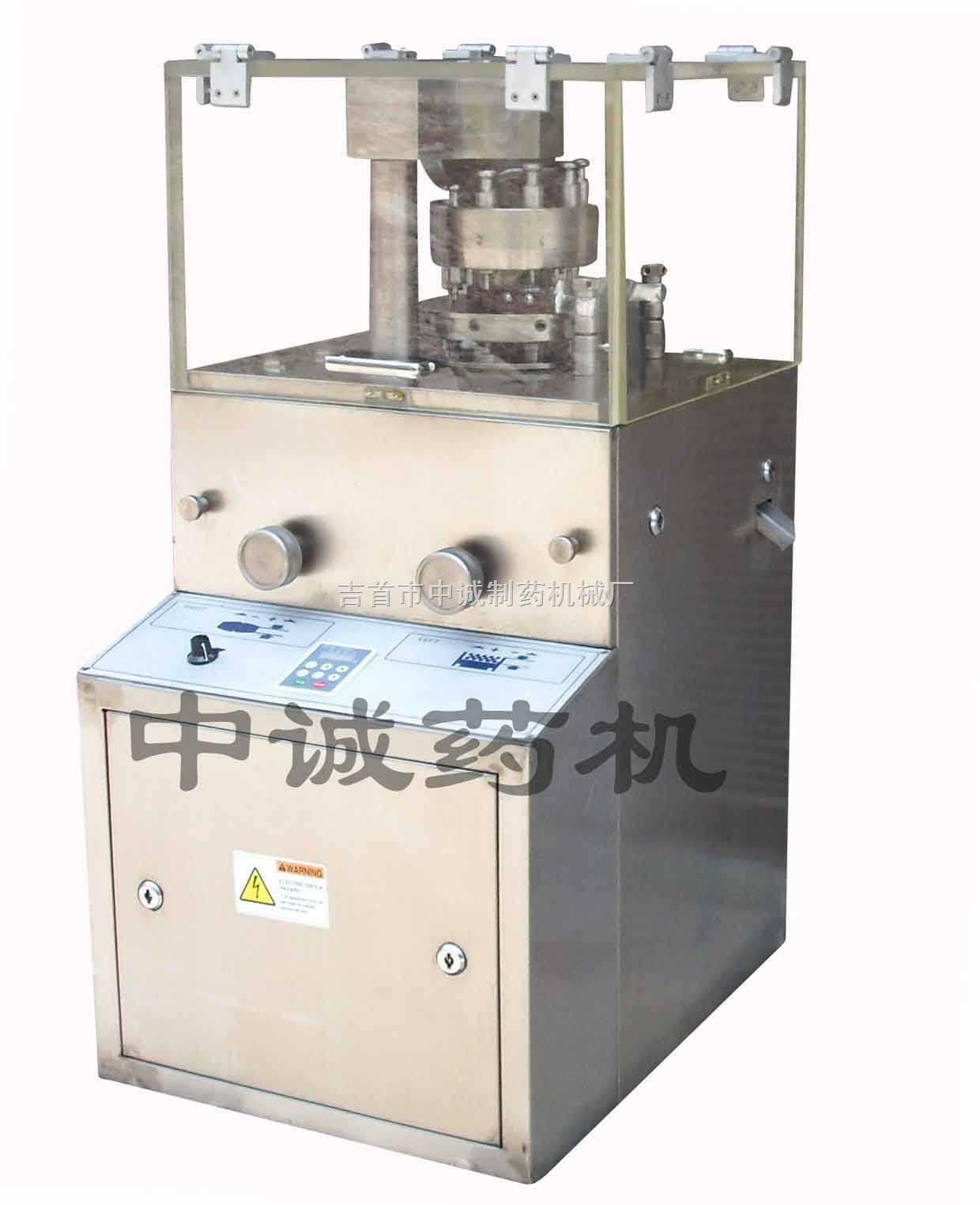 ZP-9-自动旋转压片机器