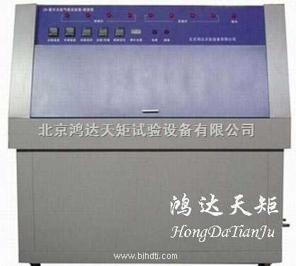 紫外老化检测箱