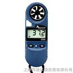手持式风速仪/便携式风速仪