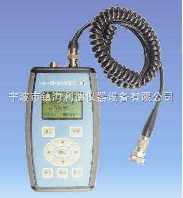 VIB-11振动测量仪