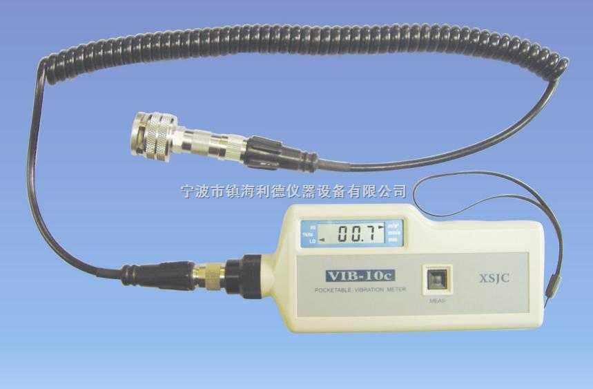 VIB-10c振动测量仪