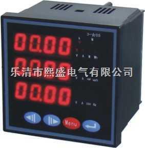 熙盛电气多功能电力仪表联系方式0577-62708198