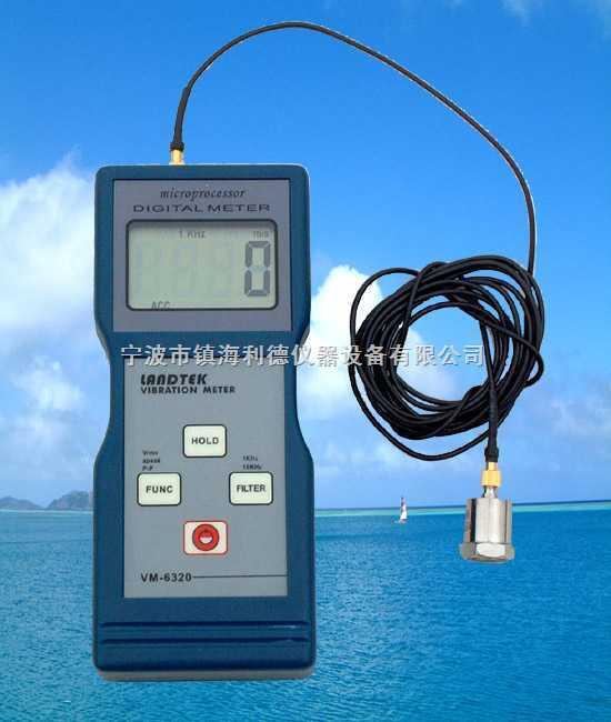 VM-6320测振仪