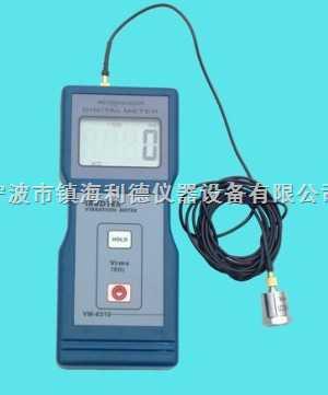 VM-6310测振仪