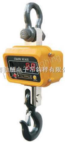 OCS-2噸行車電子秤
