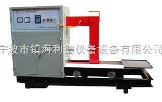 感应轴承加热器BGJ-75-4