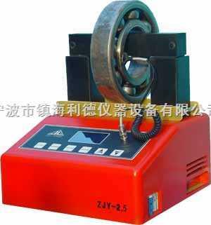 台式轴承加热器ZJY-6.0