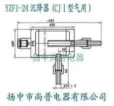 YZF1-24沉降器(CJI型气用)