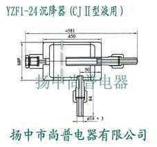 YZF1-25沉降器(CJ II型液用)