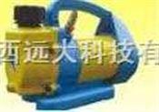 便携式真空泵