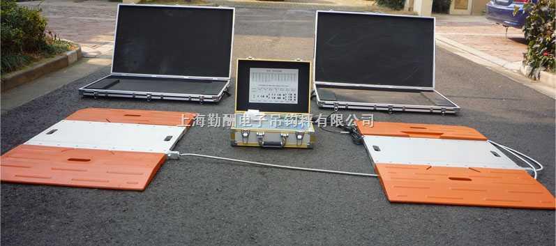 SCS-*查超载用电子地磅-便携式电子地磅-轴重电子地磅