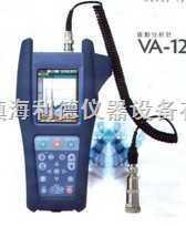 VA-12S振动分析仪 日本理音振动分析仪